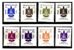 EGYPT, Service, Yv 74/82 Disc., ** MNH, F/VF - Service