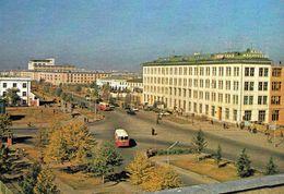 1 AK Mongolei * Die Peace Avenue In Der Hauptstadt Ulaanbaatar Auch Ulan Bator * - Mongolia