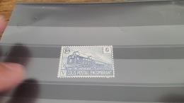 LOT 410960 TIMBRE DE FRANCE NEUF** - Parcel Post