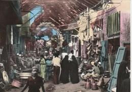 Baghdad An Alley In Old Baghdad 622H - Iraq
