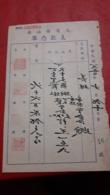 La Chine Un Document Ancien Avec Timbre 1949 - 1912-1949 Republik
