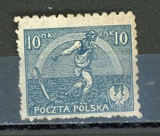POLOGNE: Tp COURANT N° Yvert  224 (*) - 1919-1939 República