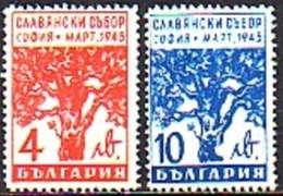 - Bulgaria / Bulgarie 1945 - Set(Mi No 477,8A) MNH** - Neufs