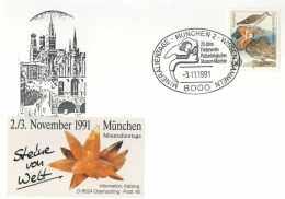 5178  Tigre à Dents De Sabre: Oblit. Temp D'Allemagne, 1991 -  Saber-toothed Cat, Paleontology Prehistory Préhistoire - Briefmarken
