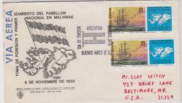Argentina 1976 Malvinas / Falkland Islands 1v (pair) FDC (40088) - FDC