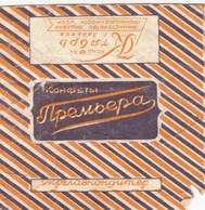 UKRAINE. THE LABEL FROM THE CANDY. PREMIERE. KHARKIV. - Cioccolato
