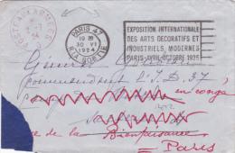 """1924 Cachet ROUGE """"Poste Aux Armées D""""  CAMP DE BITCHE  METZ Moselle Sur Lettre Franchise FM Réadressée - Military Postmarks From 1900 (out Of Wars Periods)"""