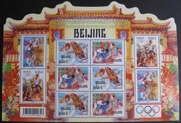 PTT/212 - JO PEKIN - BLOC N°122 NEUF** - Cote : 19,00 € - Mint/Hinged