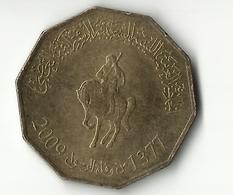 Libya,1/4 Dinar 2009 - Libya