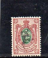 ARMENIE 1919 * - Armenia