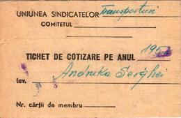 Romania, 1957, Syndicates Union Insurance Ticket RPR - Revenue Fiscal Stamps / Cinderellas - Historical Documents