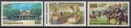 Indonesia 1995 - The 20th Anniversary Of World Tourism Organization: Horses, Market Boats - Mi 1551-1553 ** MNH - Indonesia