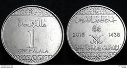 Saudi Arabia,1 Halala 2016 UNC Lowest Price - Arabie Saoudite