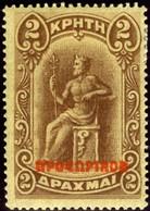 Crete. Sc #57. Mint. OG. - Crete
