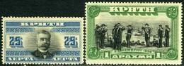 Crete. Sc #83-84. Mint, OG. F-VF. - Crete