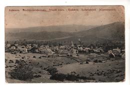Nr.+  1121,  Bolnissi,  Katherinenfeld, Georgien, Kaukasus - Georgia