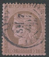 Lot N°44218  Variété/n°54, Oblit Cachet à Date De LYON-LES-TERREAUX  (RHONE), E De POSTES - 1871-1875 Cérès
