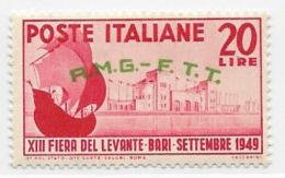 Trieste Zone A, Scott # 52 Mint Hinged Italy #525 Overprinted, 1949 - 7. Triest