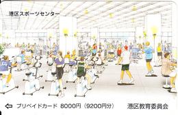 JAPAN - GYM Prepaid Card, Used - Unclassified