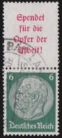Deutsches  Reich   .    Michel      .     S  123     .      O      .        Gebraucht  .   /  .   Cancelled - Se-Tenant