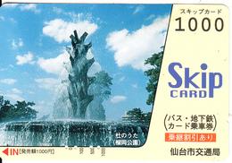 JAPAN - SKIP Ticketcard Y 1000, Used - Unclassified