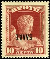 Crete. Sc #96b. Mint. VF. - Kreta