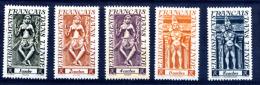 INDE 1948, DIVINITE, 5 Valeurs, Neufs** / Mint. SERIE COURTE / SHORT SET. Ref Cljaune - India (1892-1954)