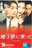 JAPAN - Cinema, SF Ticketcard Y1000, Used - Unclassified