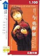 JAPAN - The World Of Atae Yuki, Bus Ticketcard Y1100, Used - Unclassified