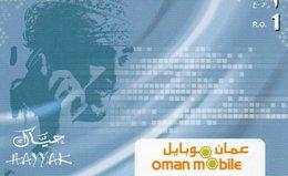 PHONE CARD-OMAN MOBILE - Oman