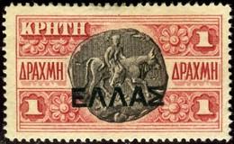 Crete. Sc #118. Mint. OG. - Crete
