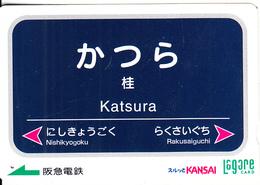 JAPAN - Katsura, Kansai Ticketcard Y1000, Used - Unclassified