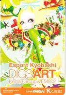 JAPAN - Digs Art, Esport Kyobashi, Kansai Ticketcard Y2000, Used - Unclassified