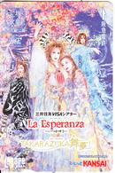 JAPAN - La Esperanza, Kansai Ticketcard Y1000, Used - Unclassified