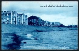 B5842 - Qingdao 青島市 / 青岛市 Tsingtao - Chine