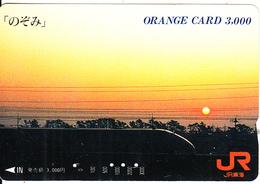 JAPAN - Landscape, Orange Ticketcard Y3000, Used - Unclassified