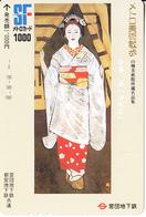 JAPAN - Geisha, Ticketcard Y1000, Used - Unclassified