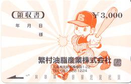 JAPAN - Baseball Ticketcard Y3000, Used - Unclassified