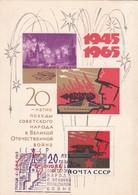 ENTERO ENTIER USSR RUSSIA OBLITERE 1965 CONMMEMORATIVE CARD, THEME A IDENTIFIER- BLEUP - 1923-1991 USSR