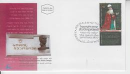 ISRAEL GEORGIA 2001 JOINT ISSUE KUTAISI SYNAGOGUE SHOTA RUSTAVELI THE MAN IN THE PANTHER'S SKIN FDC - FDC