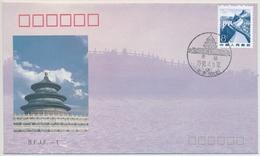 China - 1744y Auf Illustriertem Umschlag Mit Gleichem Stemepel -- THE TEMPLE OF HEAVEN - Storia Postale