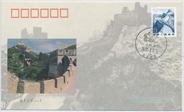 China - 1744y Auf Illustriertem Umschlag Mit Gleichem Stemepel -- THE BADALING GREAT WALL - Storia Postale