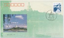 China - 1744y Auf Illustriertem Umschlag Mit Gleichem Stemepel -- BEIHAI PARK - Storia Postale