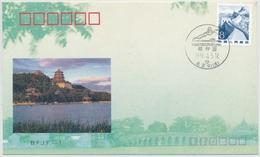 China - 1744y Auf Illustriertem Umschlag Mit Gleichem Stemepel -- THE SUMMER PALACE - Storia Postale