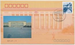 China - 1744y Auf Illustriertem Umschlag Mit Gleichem Stemepel -- THE GREAT HALL OF THE PEOPLE - Storia Postale
