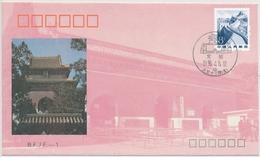 China - 1744y Auf Illustriertem Umschlag Mit Gleichem Stemepel -- DINGLING TOMB - Storia Postale