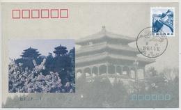 China - 1744y Auf Illustriertem Umschlag Mit Gleichem Stemepel -- JINGHAN PARK - Storia Postale