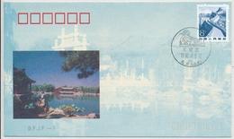 China - 1744y Auf Illustriertem Umschlag Mit Gleichem Stemepel -- THE GRAND SIGHT GARDEN - Storia Postale