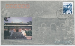 China - 1744y Auf Illustriertem Umschlag Mit Gleichem Stemepel -- TANZHESI TEMPLE - Storia Postale