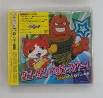 "CD : Dream 5 + Burī Taichō "" Dan Dan Doubi Zubā ! "" AVCD-55080 FRAME 2014 - Soundtracks, Film Music"
